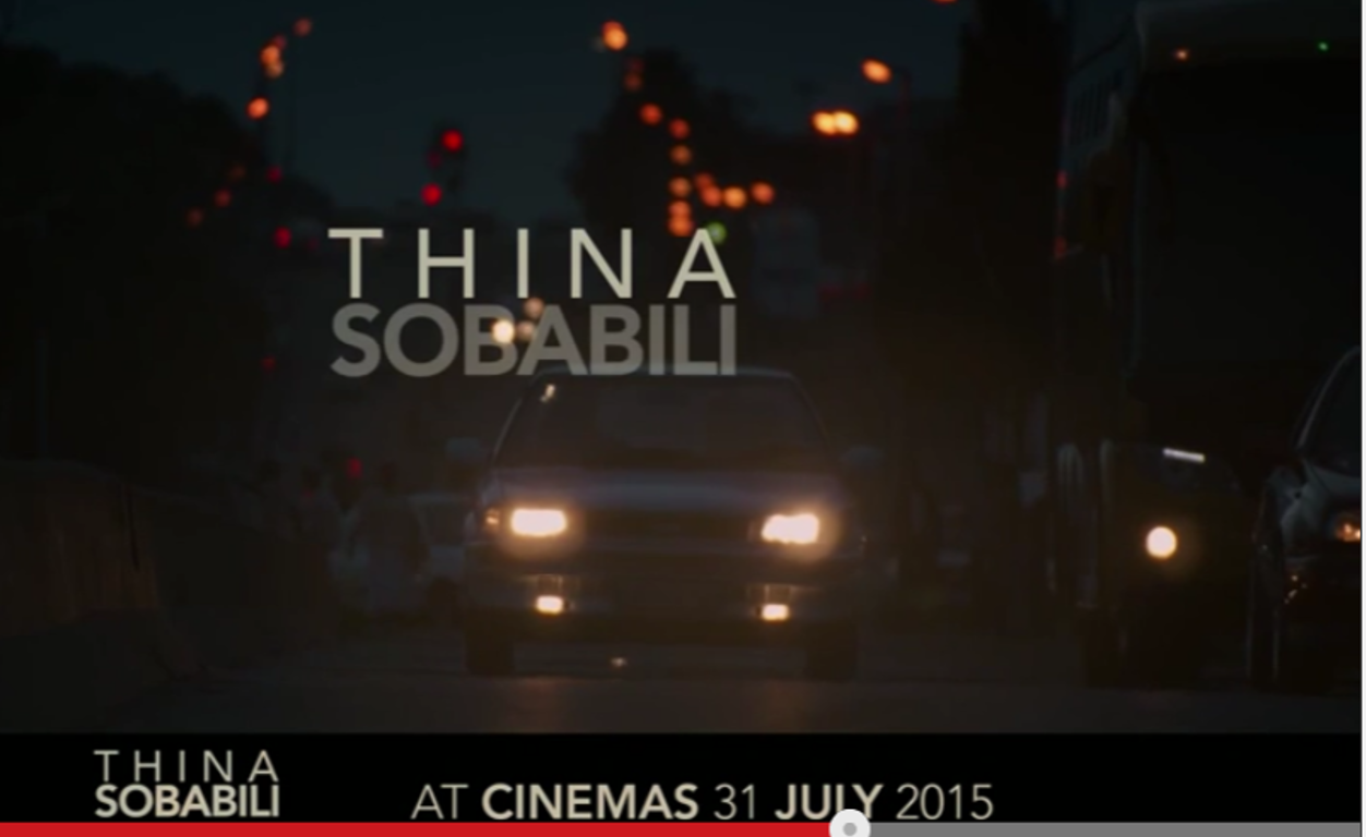 Thina Sobabili a must-watch movie